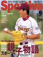 sportiva_cover2.jpg