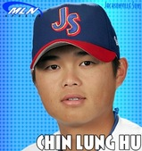 chin_lung_hu.jpg
