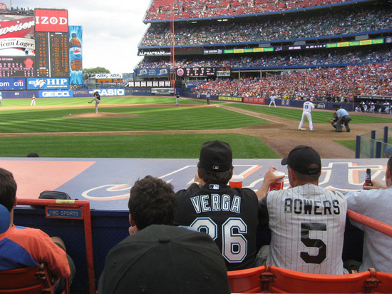 view_behind_marlins_dugout_09_30_07.jpg