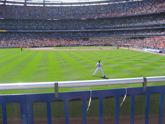 view_from_bleachers_09_30_07.jpg