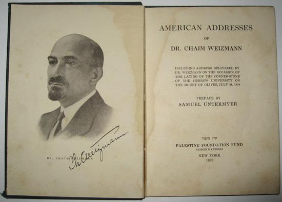 argosy_weizmann.jpg