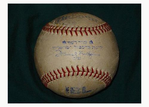 Jewish_baseball
