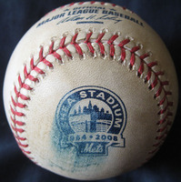 commemorative_ball2_04_09_08.jpg