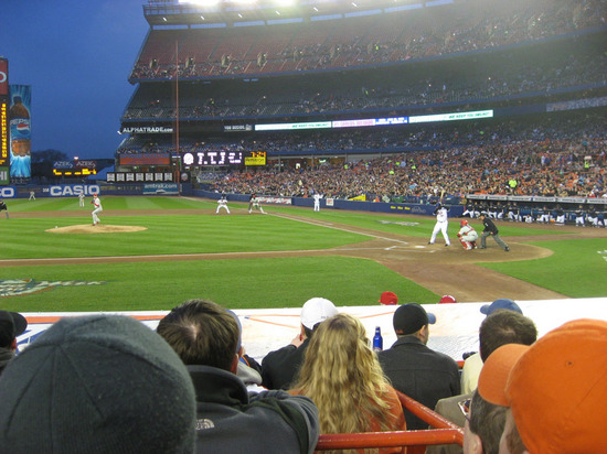 view_behind_dugout_04_09_08.jpg