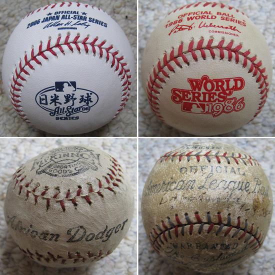 four_amazing_balls.jpg