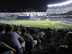 view_during_game_7_1_08.jpg