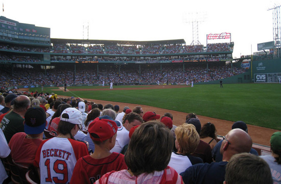 view_during_game_08_01_08_a.jpg