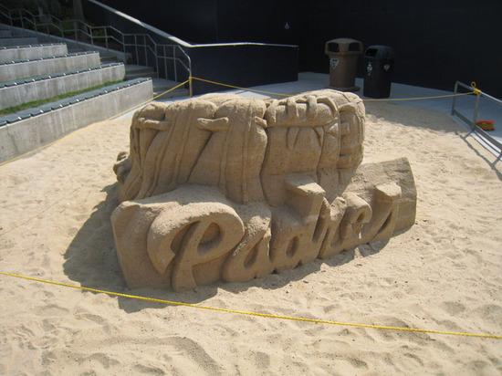beach3_sculpture.jpg