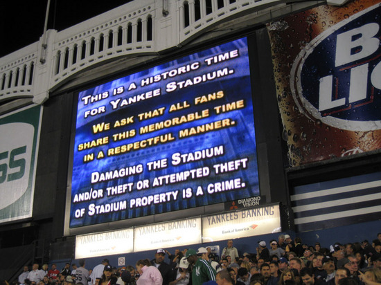 dont_damage_the_stadium.jpg