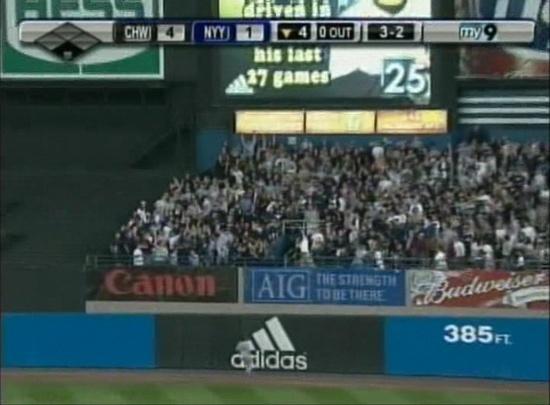 giambi_screen_shot2.jpg