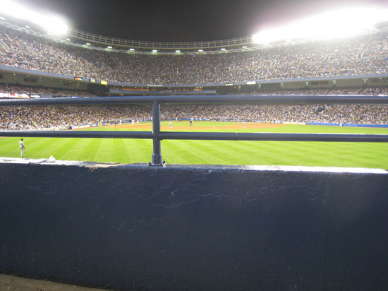 view1_during_game_09_16_08.jpg