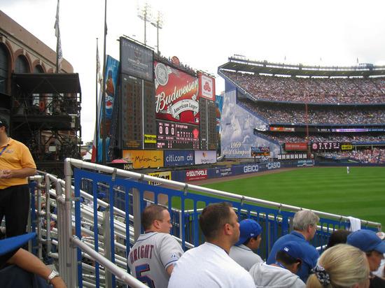 final_day25_scoreboard_watching.jpg