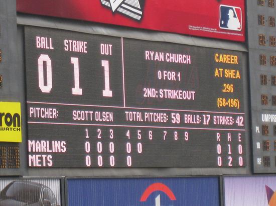 final_day29_pitchers_duel.jpg