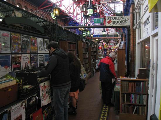 71_georges_street_arcade.jpg