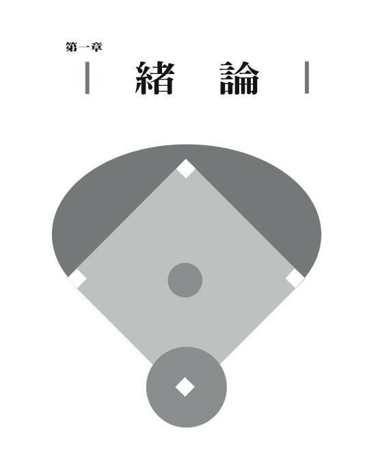 WBS_taiwanese_sample_page1.jpg