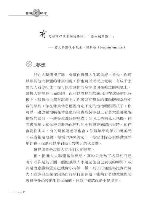 WBS_taiwanese_sample_page2.jpg