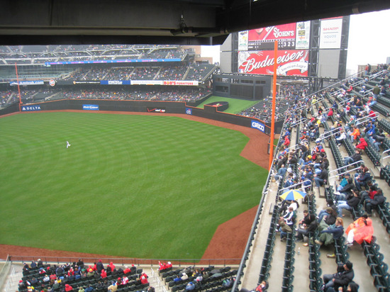 115_right_field_from_excelsior_level.jpg