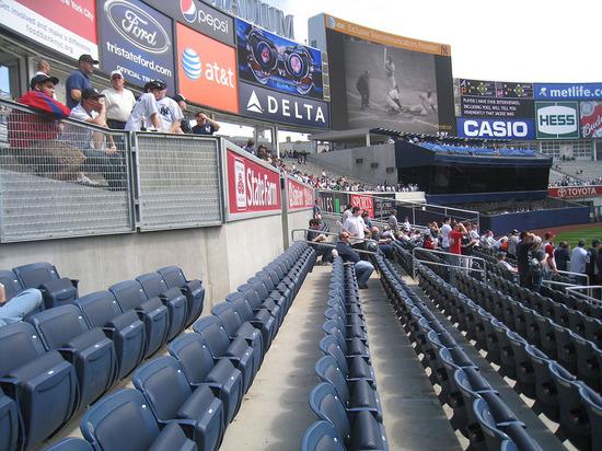 25_LF_seats_during_BP.jpg
