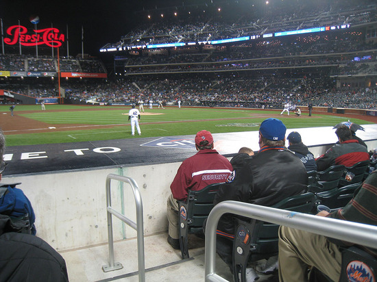 29_citi_seat_in_7th_inning.jpg