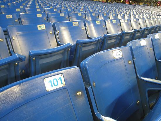 empty_seats_04_08_09.jpg