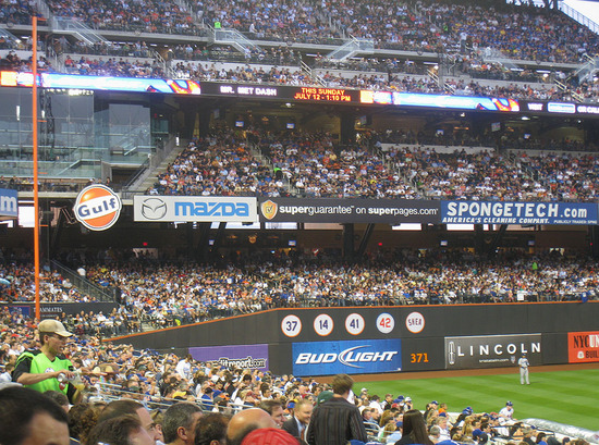 14_left_field_packed_during_game.jpg