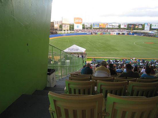 16_field_from_back_corner.JPG