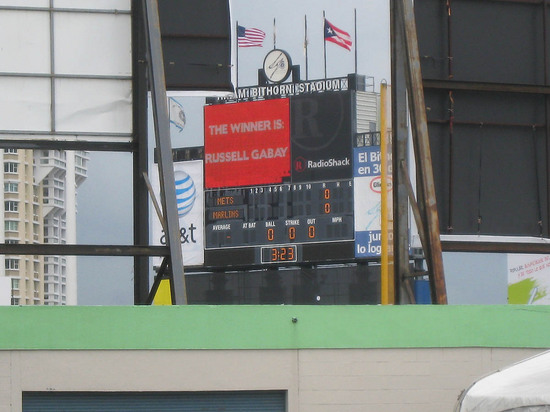 7_outside_hiram_scoreboard_glimpse.JPG