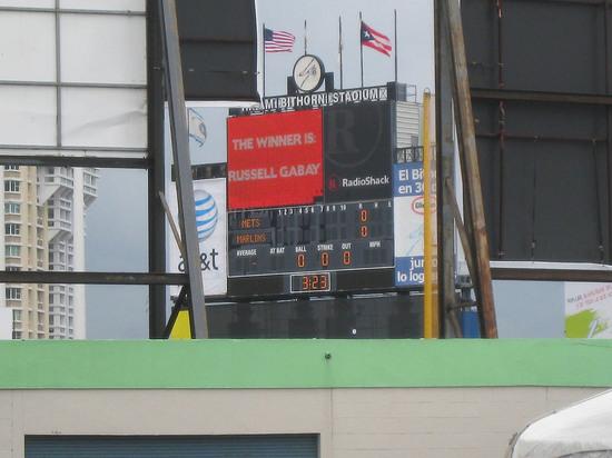 7_outside_hiram_scoreboard_glimpse.JPG
