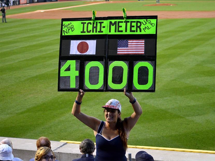 32_ichi_meter_4000